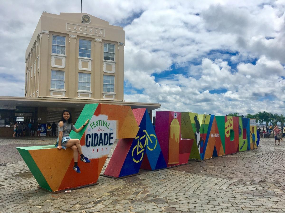 【ブラジル旅行】サルバドールへ行ってみた!①
