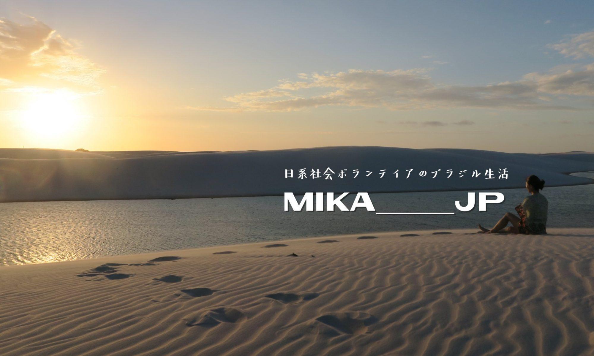 MIKA___JP